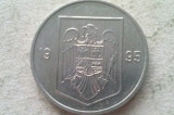 MONEDA 5 LEI 1995-ROMANIA, Fier