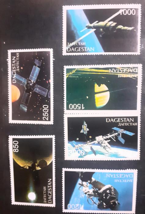 Dagestan cosmos , spatiu, serie 6v.  NestampilataMNH