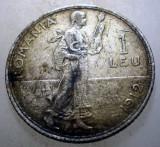 R.063 ROMANIA CAROL I 1 LEU 1912 ARGINT 5g
