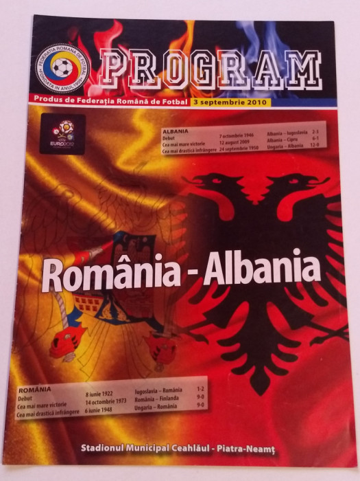 Program meci fotbal ROMANIA - ALBANIA (03.09.2010)