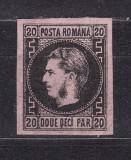 1867 - Carol I - Favoriti - 20 parale - hartie roz subtire - tip T3 - necirculat