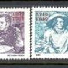 1999 Romania,LP 1486-Aniversari-Personalitati-MNH, Oameni, Nestampilat