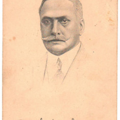 SV * Romania   PERSONALITATI  *  DUILIU ZAMFIRESCU  1858 - 1922  *  SCRIITOR