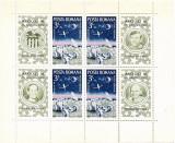 Colita Apollo 16 (bloc de 4 cu viniete), 1972 - NEOBLITERATA, Spatiu, Nestampilat