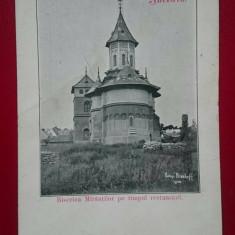 Romania Salutari din Suceava Biserica Mirautilor pe timpul restaurarii