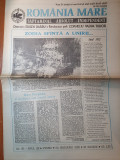 Ziarul romania mare 24 ianuarie 1992-zodia sfanta a unirii...