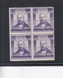 ROMANIA 1942  LP 149  ANDREI  MURESAN  BLOC  DE 4  MNH