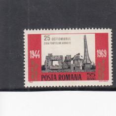 ROMANIA 1969  LP 711  ZIUA   FORTELOR  ARMATE  MNH