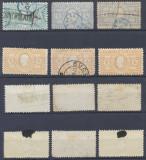 Romania 1872 lot 6 timbre telegraf stampilate si neuzate, nuante, danteluri
