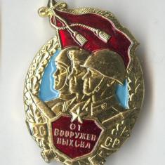 Insigna MILITARA - CCCP - Armata rusa - Rusia