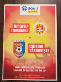 Programe meci: Ripensia Timișoara VS Chindia Targoviste, Hermannstadt, UTA Arad