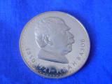 Moneda argint 5 Leva 1970 (cr25), Europa
