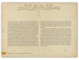 Primul Razboi Mondial - Intre realitate si fictiune | Gabriela Girmacea, Didactica Publishing House