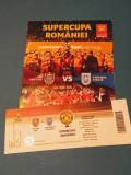Program+bilet meci CFR CLUJ-UNIVERSITATEA CRAIOVA(Supercupa Romaniei 2018)