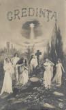 Carte poștală romaneasca veche Credinta