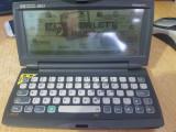 PALMTOP PC HP 320LX DIN 1997 FUNCTIONAL.PIESA DE COLECTIE!CITITI DESCRIEREA!