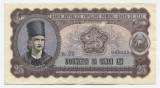 Romania 25 lei 1952 XF