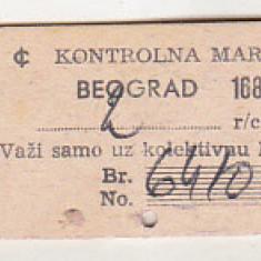 bnk  div Bilet tren Iugoslavia  - anii `70