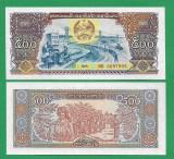 = LAOS - 500 KIP - 1988 - UNC  =