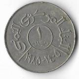 Moneda 1 Riyal 1985 - Yemen