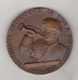 bnk mdl Medalia Expofil Nationala  `77 Bucuresti - in cutie