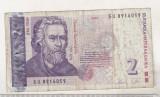 bnk bn Bulgaria 2 leva 2005 circulata