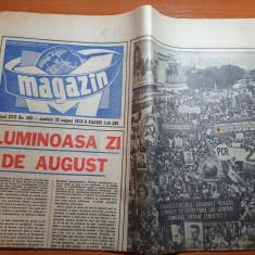 magazin 25 august 1973-art. si foto de la marea sarbatoare,art padurea pusnicul