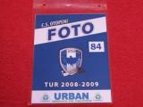 Acreditare fotbal - CS OTOPENI (sezonul 2008/2009)