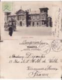 Bucuresti -Antrepositele comunei - clasica, rara