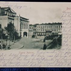Teatrul National, Bucuresci - CP Clasica