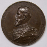 MEDALIE CAROL I , REGE AL ROMANIEI , INAUGURAREA PALATULUI UNIVERSITATII DIN IASI , 1897 , A. SCHARFF