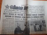 Romania libera 6 septembrie 1988-vizita lui ceausescu in kenya