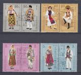 ROMANIA 1985 LP 1138 COSTUME POPULARE ROMANESTI SERIE MNH, Nestampilat