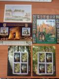 Cumpara ieftin Lot Colite stampilate Romania 2011