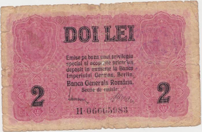ROMANIA 2 LEI 1917 BGR UZATA CU STAMPILA