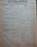 Ziarul Socialismul , Organul Partidului Socialist , nr. 13 / 1920