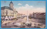 CARTE POSTALA ARAD - PIATA ANDRASSY CIRUCLATA - 1915, Circulata, Printata