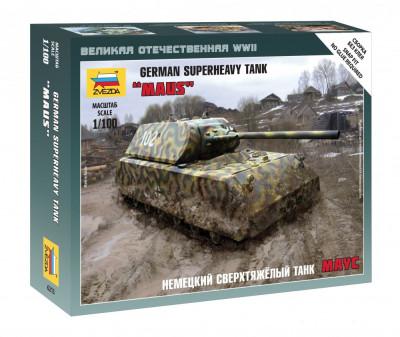 1:100 GERMAN TANK MAUS 1:100 foto
