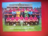 HOPCT 53159 ECHIPA DE FOTBAL STEAUA BUCURESTI CAMPIOANA 1986-NECIRCULATA