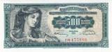 Bancnota Iugoslavia 500 Dinari 1955 - P70 UNC