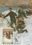 Romania 1977-maxime-Centenarul Independentei de Stat,Soldati atacand,Botosani, Romania de la 1950, Istorie