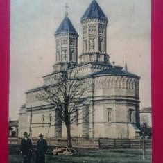 Iasi Biserica Trei Erarhi, Circulata, Printata, Targu Ocna