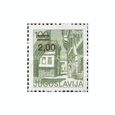 Iugoslavia 1978 - vedere, supr neuzata