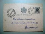 Carte postala-intreg postal, circulata 1893, Inainte de 1900