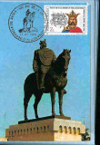 Ilustrata maxima, personalitati, istorie, Mircea cel Batran