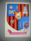 HOPCT  MAXIMA 72680 HARGHITA   - STEMA JUDETULUI / HERALDICA - ROMANIA, Romania de la 1950