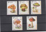 CAMBODGIA 1992 CIUPERCI -Serie 5 timbre MNH**