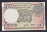 A4785 India 1 rupee 2017 UNC