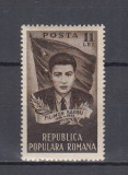 ROMANIA 1951 LP 282 FILIMON SARBU MNH, Nestampilat