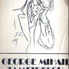 Corespondenta (1988)